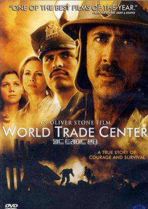 World Trade Center 1477x2080