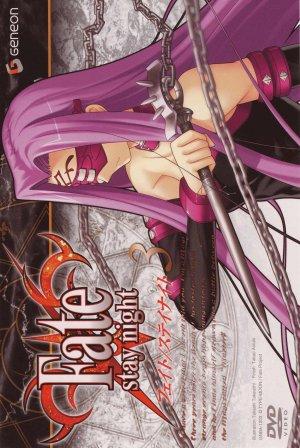 Fate/stay night 1675x2500