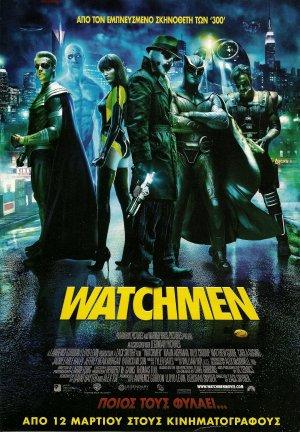 Watchmen 1601x2303
