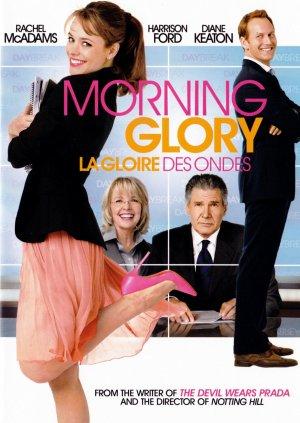 Morning Glory 1526x2152