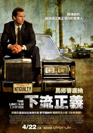The Lincoln Lawyer 500x714