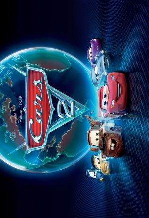 Cars 2 2051x3000