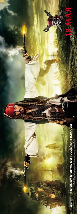 Pirates of the Caribbean: On Stranger Tides 1818x5000