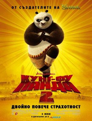 Kung Fu Panda 2 799x1047
