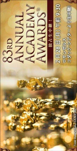The 83rd Annual Academy Awards 300x587