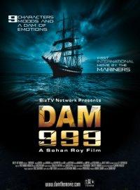 Dam999 poster