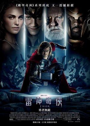 Thor 1448x2040