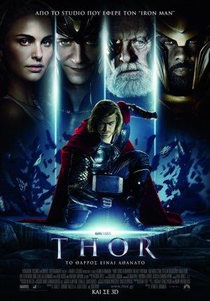 Thor 560x800