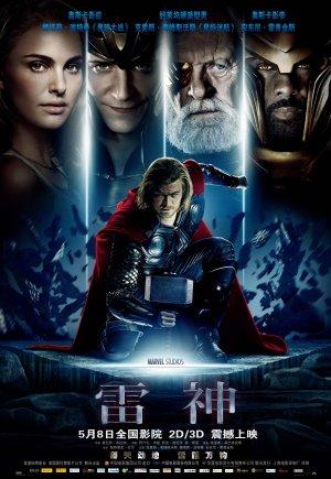 Thor 3452x5000