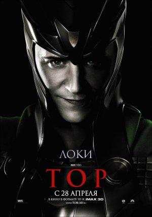 Thor 1660x2362