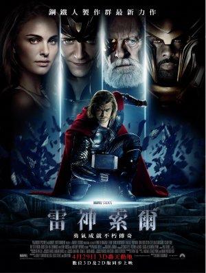 Thor 2551x3378