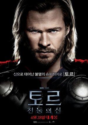 Thor 842x1200