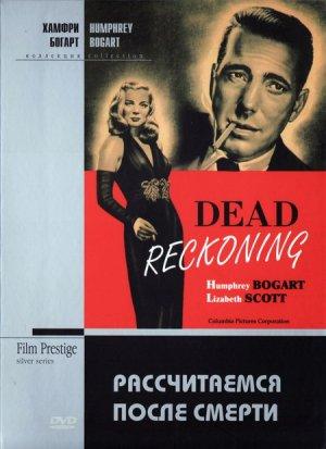 Dead Reckoning 450x619