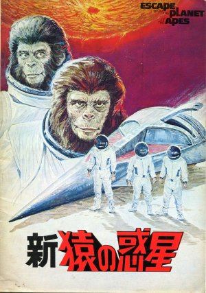 Escape from the Planet of the Apes 2459x3496