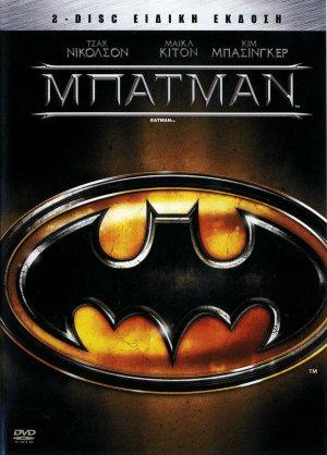 Batman 1529x2128
