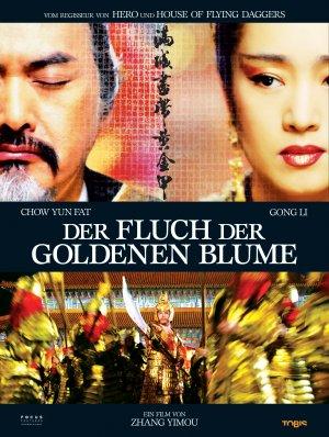 Der Fluch der goldenen Blume 2545x3374