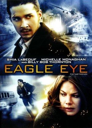 Eagle Eye 1520x2124