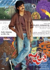 Jalsa poster