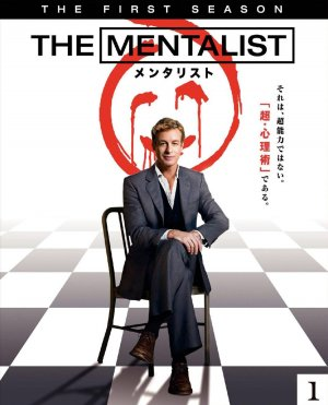 The Mentalist 1050x1300