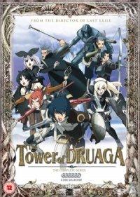 Doruâga no tô: The Aegis of Uruk poster