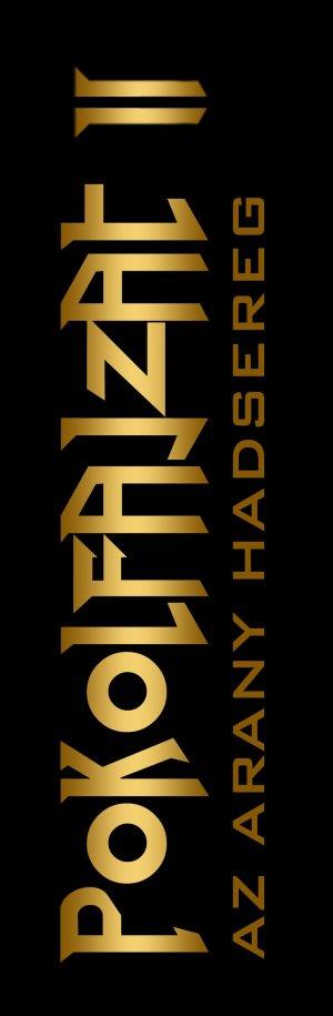 Hellboy II: The Golden Army 741x2259