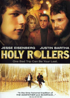 Holy Rollers 1507x2112