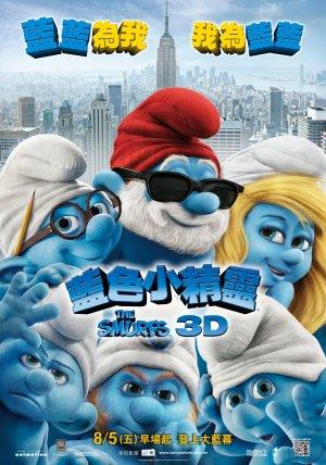 The Smurfs 1434x2048