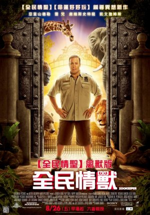 Zookeeper 716x1024