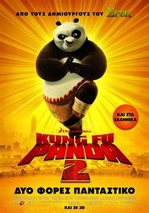Kung Fu Panda 2 560x800