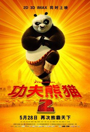 Kung Fu Panda 2 2000x2934