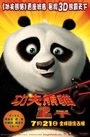 Kung Fu Panda 2 1339x2040