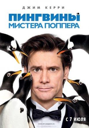 Mr. Popper's Penguins 424x604