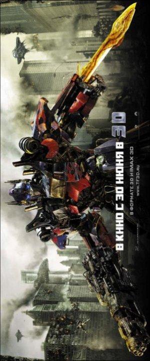 Transformers 3: Die dunkle Seite des Mondes 301x725