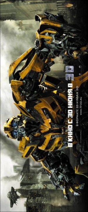 Transformers: Dark of the Moon 301x725