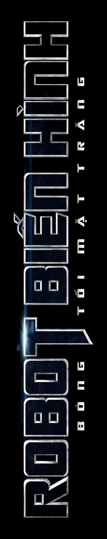 Transformers: Dark of the Moon 1000x5000