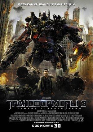 Transformers 3: Die dunkle Seite des Mondes 506x720