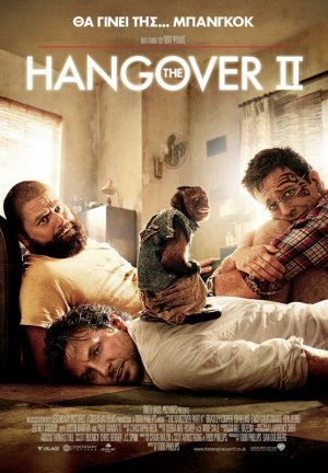 The Hangover Part II 556x800
