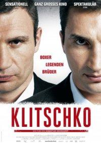 Klitschko: Inside the Ropes poster