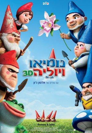 Gnomeo & Julia 700x1007
