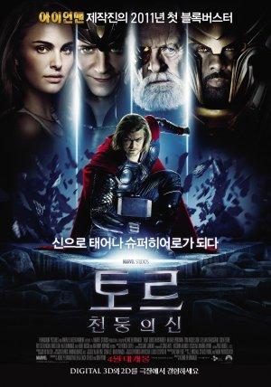 Thor 1326x1890