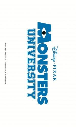 Monsters University 2468x4150