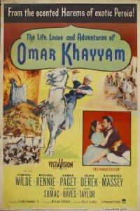 Omar Khayyam poster