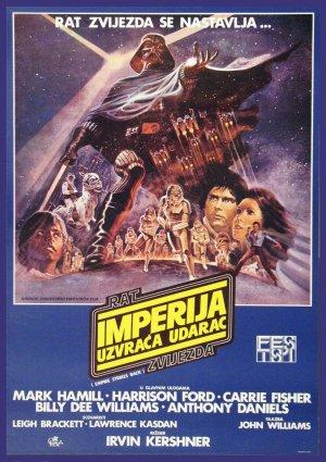 Star Wars: Episode V - The Empire Strikes Back 1290x1828