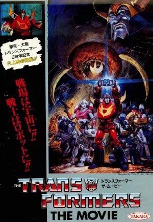 Transformers - Der Kampf um Cybertron 3365x4869