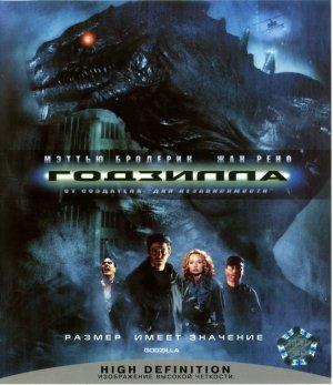 Godzilla 1502x1737