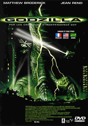 Godzilla 2016x2894