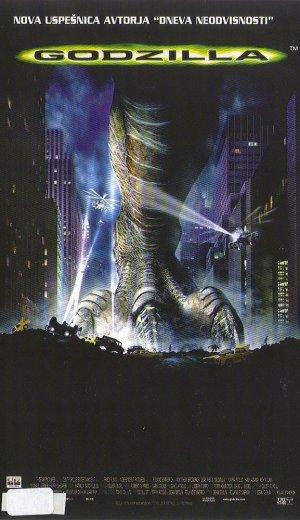 Godzilla 577x1000