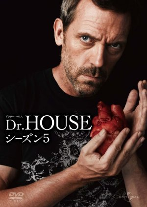 House M.D. 1528x2160