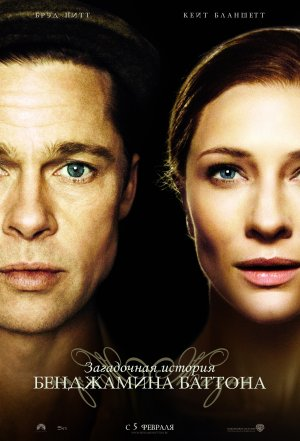 The Curious Case of Benjamin Button 3400x5000