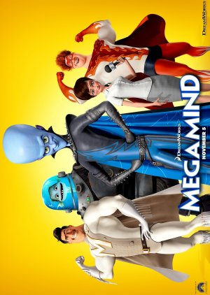 Megamind 2733x3840